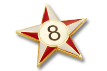 Metal Club Badge - Star Badge